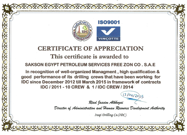 Sakson Group - Drilling and Oil Services, Petroleum Services